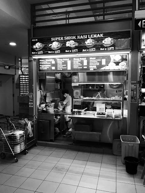 Super Shiok Nasi Lemak, Tiong Bahru Food Centre