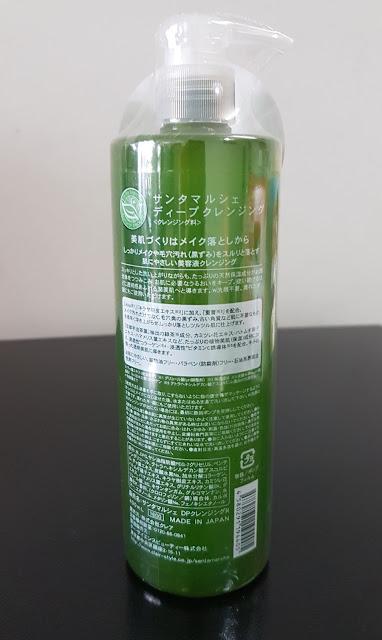 Gel tẩy trang trà xanh Sant Marche, Hàng Nhật