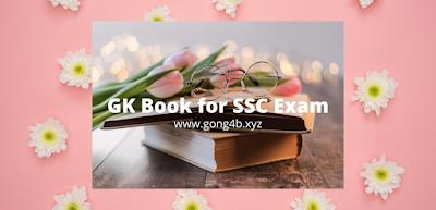 SSC GK Books : General Awareness Books  for SSC Exams