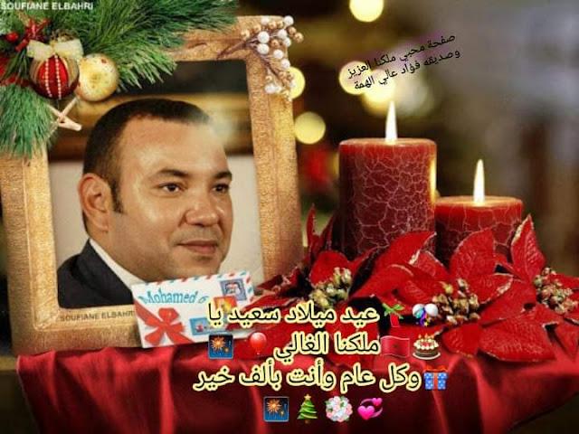 برقية تهنئة بمناسبة (عيد الشباب المجيد) عيد ميلاد صاحب الجلالة  الملك محمد السادس نصره الله