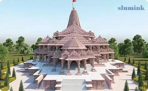 अयोध्या- श्री राम जन्मभूमि कहाँ है? अयोध्या की महत्वता Ayodhya - Where is Shri Ram Janmabhoomi