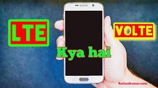 LTE Aur VOLTE Kya hai