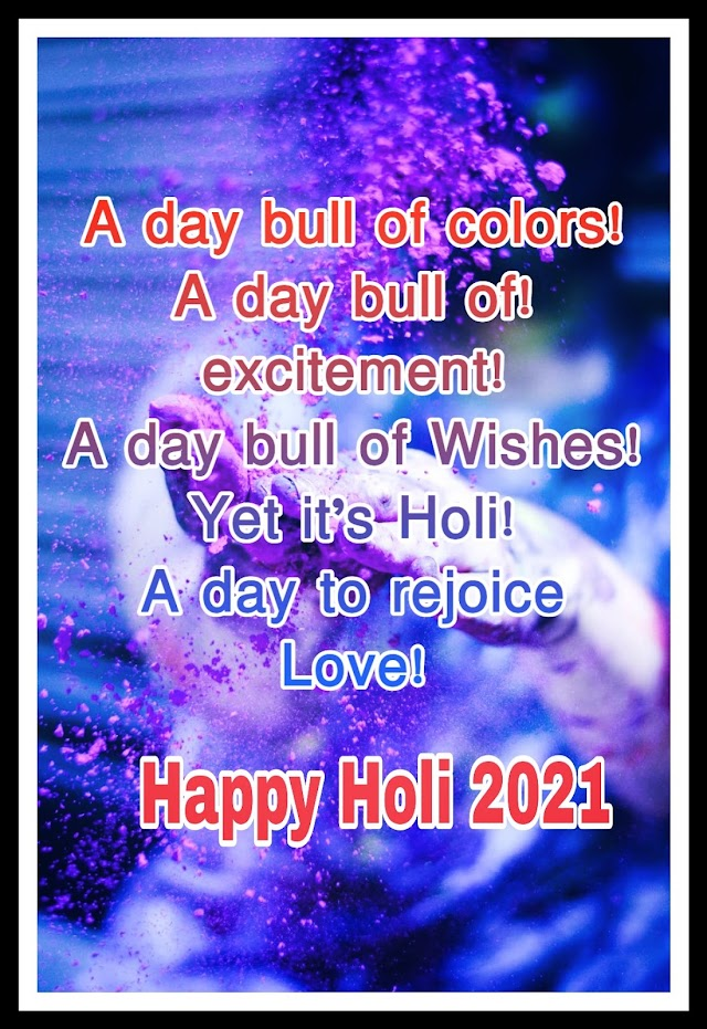 Happy Holi 2021 || Happy Holi Wishes Massage :: Messages, Wishes, Greetings, SMS