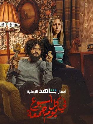 مسلسلات عربية,شاهد احدث المسلسلات العربية