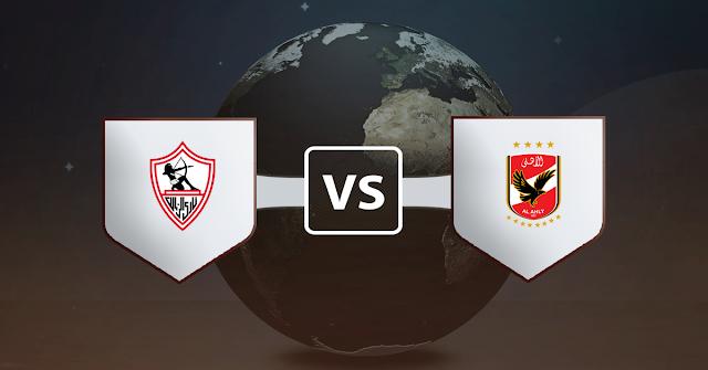 نتيجة مباراة الأهلي والزمالك اليوم الجمعة 27 نوفمبر 2020 في نهائي دوري أبطال أفريقيا