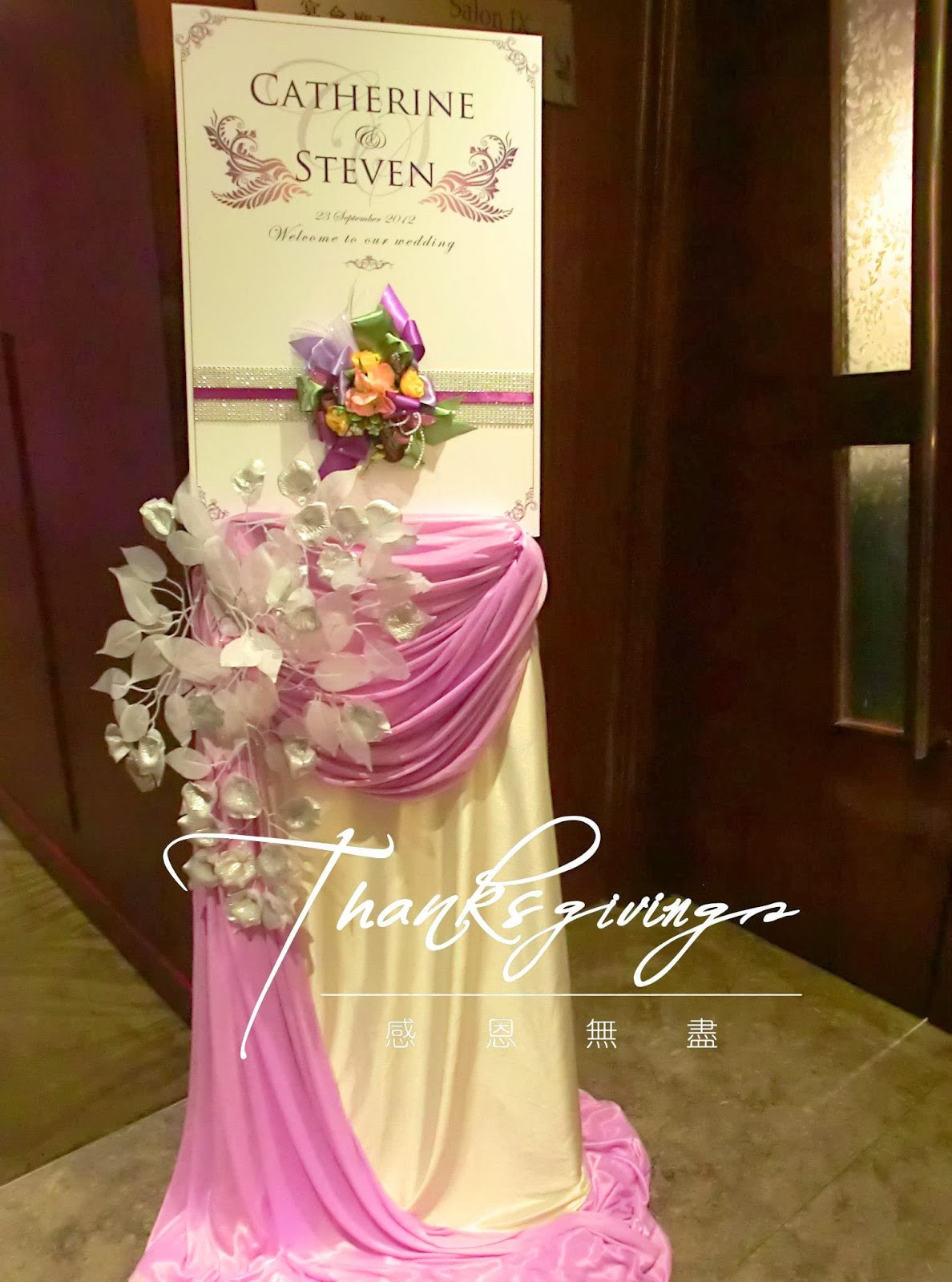 Thanksgivings Wedding : 香港8度海逸酒店 Harbour Plaza 8 Degrees