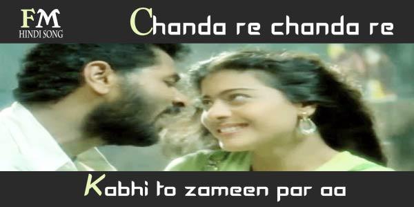 Chanda-re-chanda-re-kabhi-Sapnay-(1997)