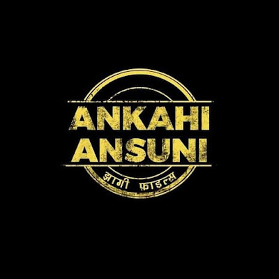 Ankahi Ansuni Web Series Cast, Wiki, Release date, Trailer, Video and All Episodes