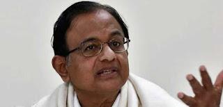 modi-government-is-victimizing-chidambaram-family-congress