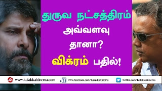 What about Dhruva Natchathiram Is that over: Vikram speaks