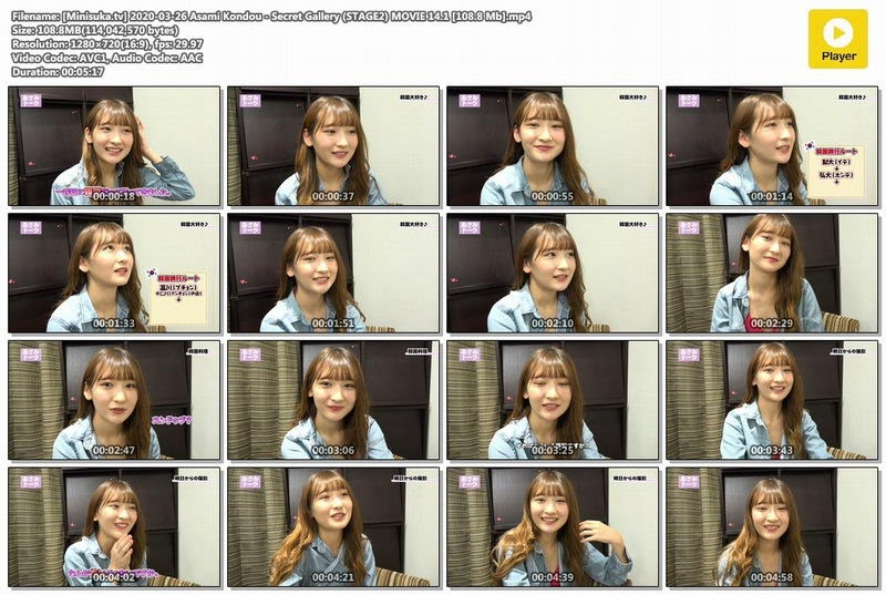 [Minisuka.tv] 2020-03-26 Asami Kondou – Secret Gallery (STAGE2) MOVIE 14.1 [108.8 Mb] 595