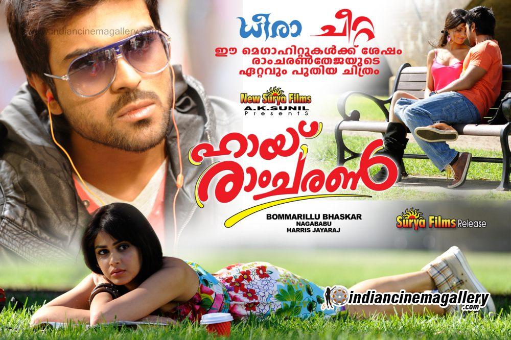 Atoz: three kings (2011) malayalam mp3 songs free download.
