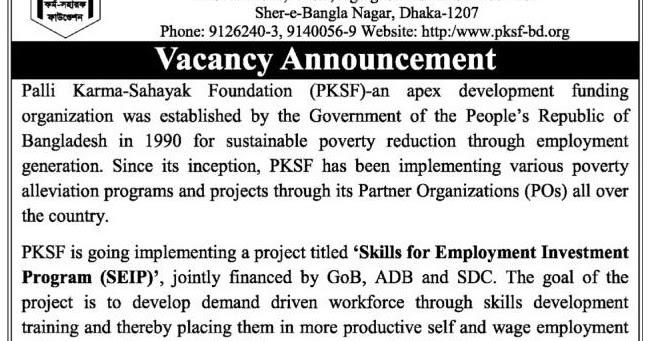 All Newspaper Jobs: Palli Karma Sahayak Foundation