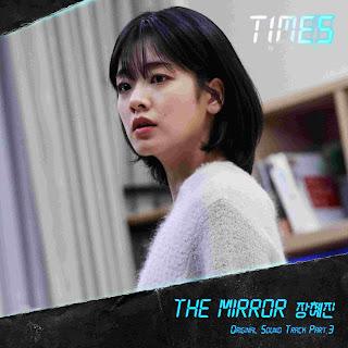 JANG HYE JIN THE MIRROR