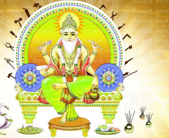 vishwakarma day pics