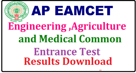 AP EAMCET 2018 results @ sche.ap.gov.in; check latest update The Human Resources Development (HRD) Minister of Andhra Pradesh, Ganta Srinivasa Rao is likely to announce the results of the AP EAMCET-2018 at 12 noon in Vijayawada on May 2, 2018. The official website of AP EAMCET - sche.ap.gov.in - states that the results will be declared on May 2, 2018. Candidates looking forward to their results are advised to keep an eye on the official website for all the latest and authentic information./2018/05/ap-eamcet-2018-results-rank-card-download-sche.ap.gov.in.html