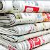 Today Hindi Newsepapers Daily FREE PDF Download - आज का हिन्दी समाचार पत्र दैनिक फ्री पीडीएफ डाउनलोड करें