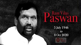 आज पटना लाया जाएगा राम विलास पासवान का पार्थिव शरीर, कल राजकीय सम्मान के साथ अंतिम संस्कार