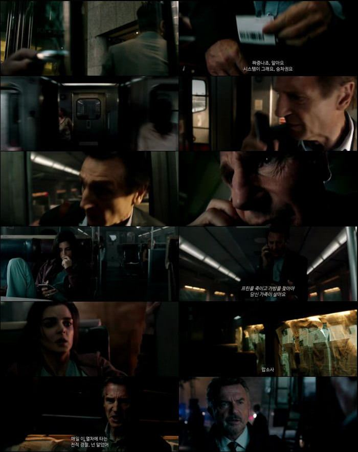 The Commuter 2018 English