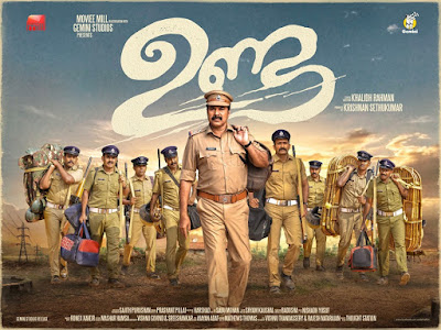 unda malayalam movie, unda malayalam full movie, unda movie, unda film, unda songs, mallurelease