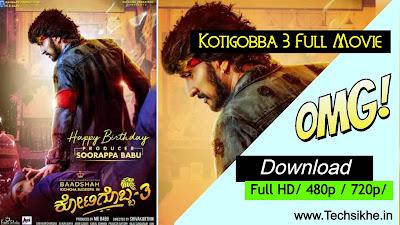 kotigobba 3 Full Movie download