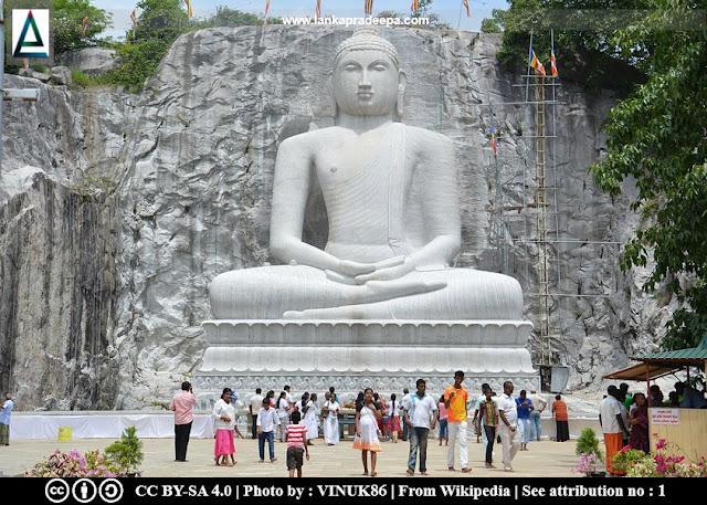 Rambadagalla Buddha