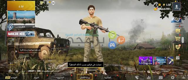 لعبة ببجي موبايل برابط مباشر أخر اصدار