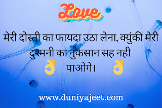 Loving shayari, Sad Shayari Status, Very Sad Shayari in Hindi