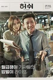 OnGoing / Upcoming K-Drama (2021)