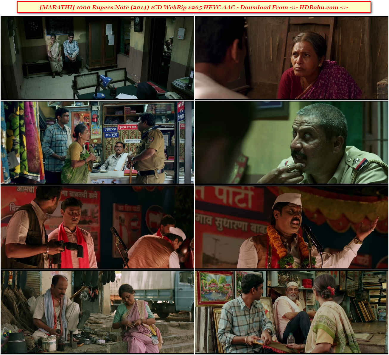 Ek Hazarachi Note Full Movie Download