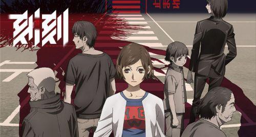 Kokkoku (Episode 01-12) English Sub