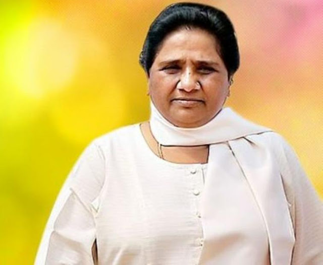 Mayawati | Biography | life | Story | Bio|