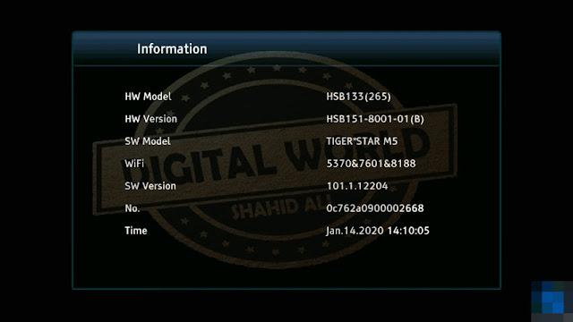 Tiger M5 Latest Software V12204 Upgrade via USB