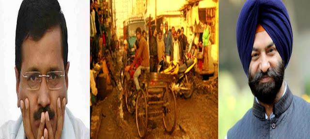 दिल्ली : बदले की राजनीति की कीमत चुका रहे श्यामनगर बस्ती के लोग, दो साल से खुले में शौच को मजबूर