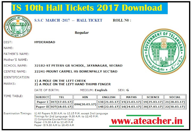 TS 10th Hall Tickets 2017 Download bse.telangana.gov.in,TELANGANA SSC 2017 HALLTICKETS
