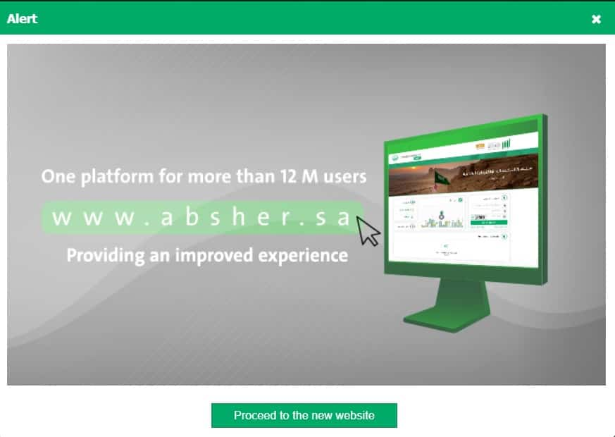 A new way to Check Iqama Expiry Date through Absher Sa