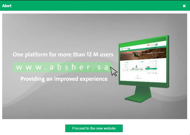 A new way to Check Iqama Expiry Date through Absher.Sa