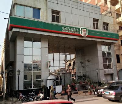 عناوين وارقام واماكن فروع البنك الاهلي المصري في مصر 2020