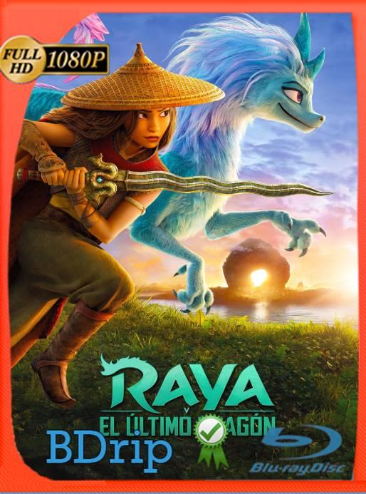 Raya y El Último Dragón (2021) BDRip 1080p Latino [GoogleDrive] Ivan092