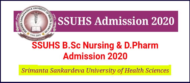 SSUHS BSc Nursing Admission 2020