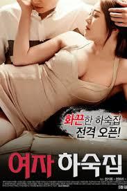 Female Hostel Full Korea 18+ Adult Movie Online Free