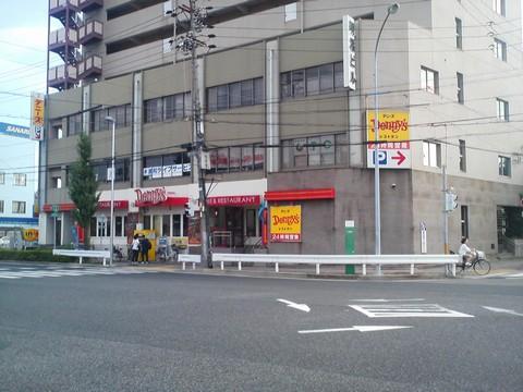 外観3 デニーズ小田井店