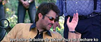 Bolne de! Bolne de! takleef hua hai bechare ko, Anil Kapoor as Majnu Bhai | Best welcome movie meme templates & dialogue