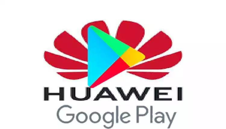 كيفية تثبيت متجر جوجل بلاي في هواتف هونر Honor من هواوي