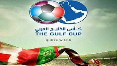 جدول مواعيد مباريات كاس الخليج 22 بالسعودية 2014