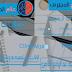 تصميم صورة توضع للمواضيع أو لدورة بشكل إحترافي + تحميل الملف المفتوح للعمل .