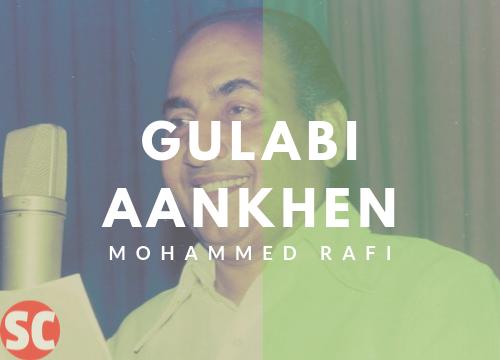 Gulabi Aankhen Jo Teri Dekhi Guitar Chords