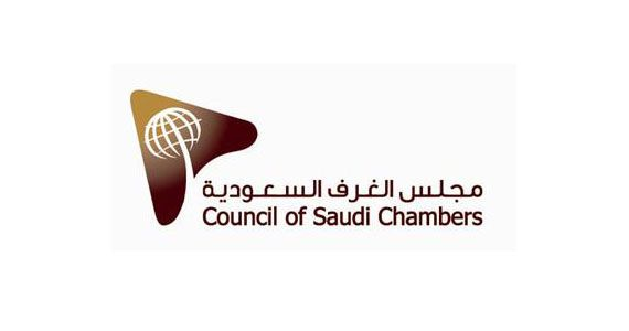 وظائف مجلس الغرف التجارية الصناعية السعودية 1442