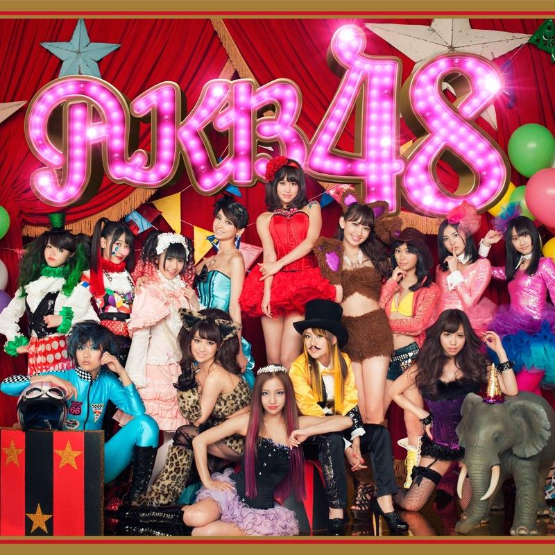 AKB48 – Kimi to Boku no Kankei