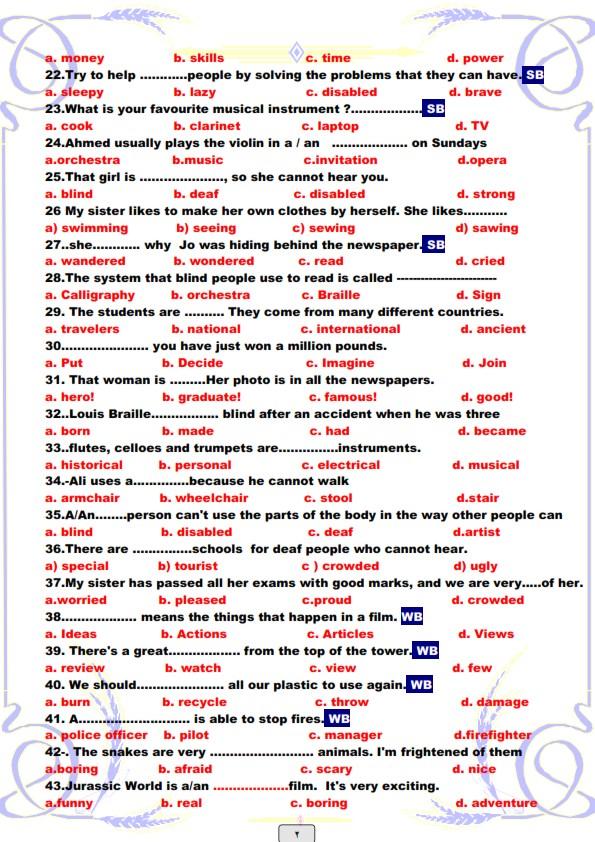 لغة انجليزية l مراجعة الوحدة 9 اولى اعدادى ترم ثاني رائعة 2